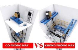 Thang máy không phòng máy và sự khác biệt với thang máy thường